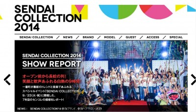SENDI COLLECTIONのイメージ